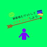 アイキャッチ画像13