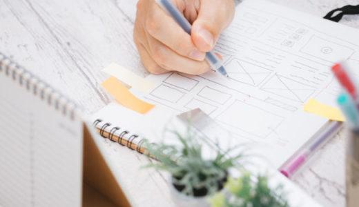 一級建築士製図 エスキスは蛍光ペンを駆使して見やすくしよう