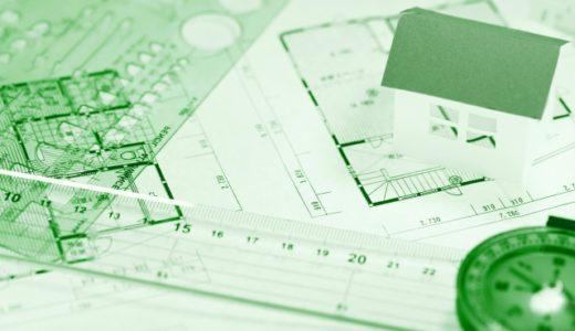 一級建築士製図 受かる図面と落ちる図面の違いは第一印象で決まる