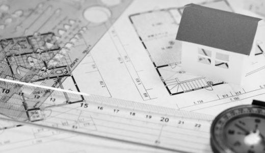 建築士製図試験 作図スピードUPに繋がる方法と間違った考え方