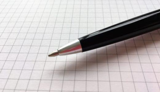 一級・二級建築士製図に便利なアイテム!A4方眼ノートを紹介