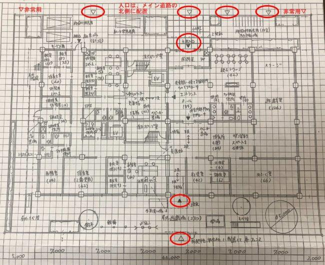 配置図兼1階-赤