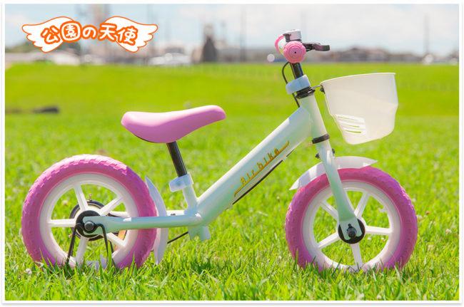 公園の天使 ホワイト×ピンク